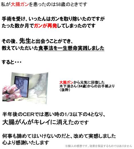daicyou01.jpg