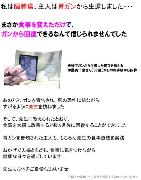 nou_igan01.jpg